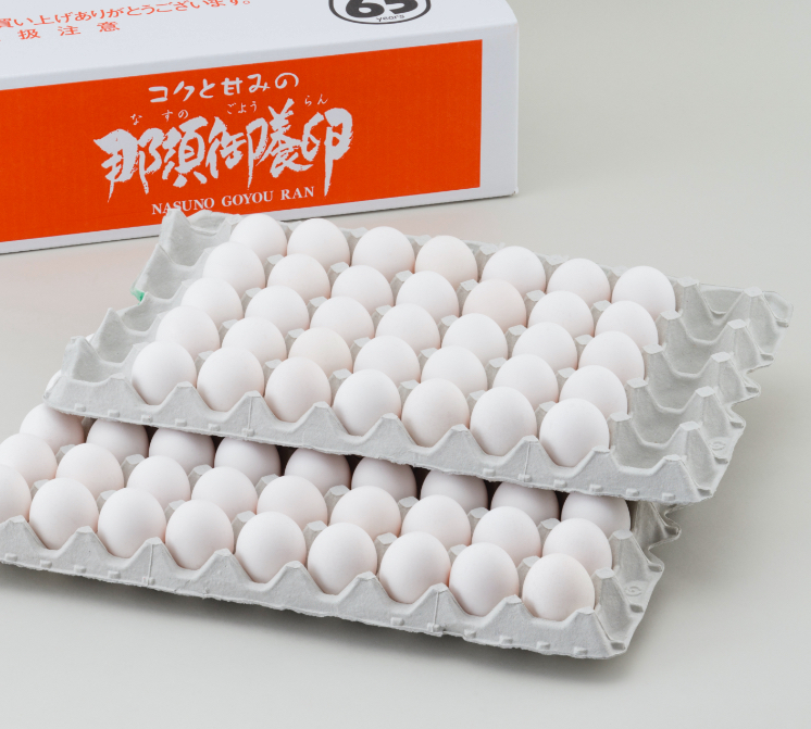 ブランド卵各種