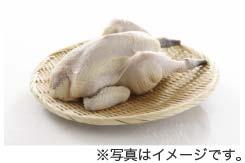 御養鶏中抜き【冷凍】